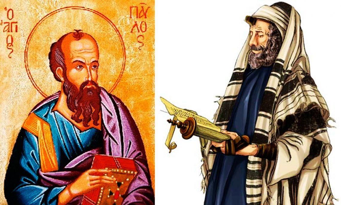 Pablo De Tarso Judío O Cristiano Conoce Su Origen Y Vida